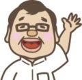 寺嶋 健司